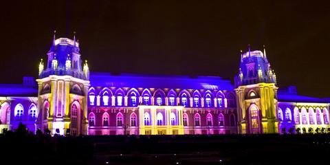 Moscow, palace Tsaritsino