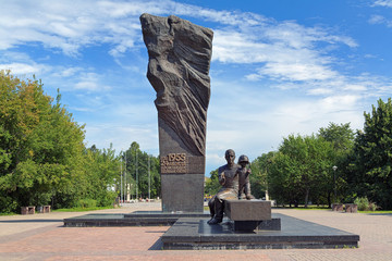 Monument of metallurgists in Cherepovets, Russia