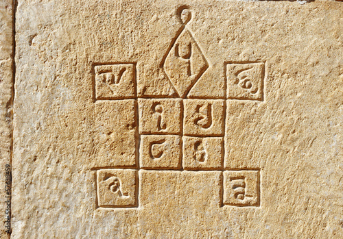 Ancient hindu astrology symbols on the wall,Jaisalmer,India