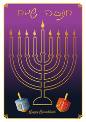 Hanukkah menorah with  candle