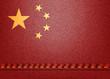 Denim China flag