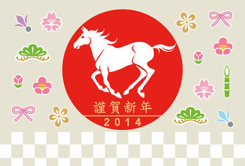 Year of the horse ,Good luck charm