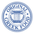 Original Greek Food stamp
