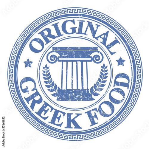 Original Greek Food stamp
