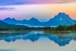 Grand Teton Reflection at Sunrise - 57689084