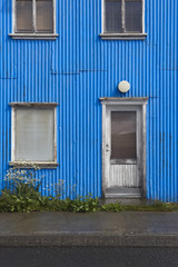 Iceland. Traditional metallic islandic facade.