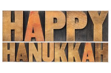 Happy Hanukkah in wood type