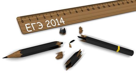 Наудачная сдача ЕГЭ 2014 года