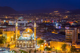 The cityscape of Kayseri , Turkey