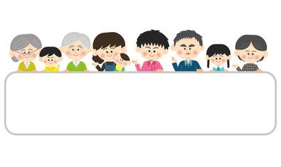 4世代家族 ホワイトボード