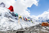 Everest Base Camp and tent camping