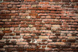 Brick wall perfect for background