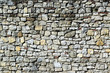 Huge stone wall texture background