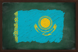 Kazakhstan flag painted with chalk on blackboard