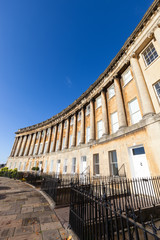 Wide angle view of the Royal Crescent in Bath