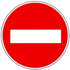 запрещающий знак с проездом по односторонней улице