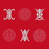 Longevity symbols collection