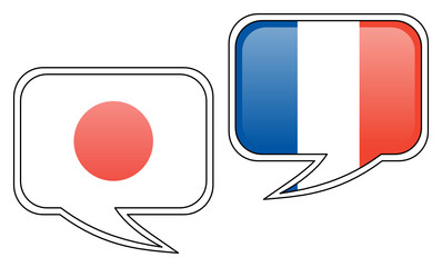 Japanese-French Conversation