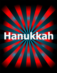 Template with modern sunburst and hanukkah text