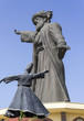 Leinwanddruck Bild - Huge statue of Mevlana Rumi