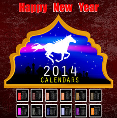 New Arabian night of the New Year 2014 horses.East calendar.