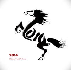 horse 2014