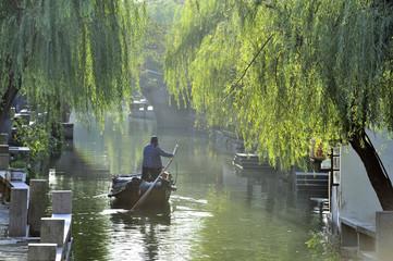 Water city of Zhouzhuang in China
