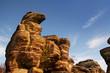 rock shape