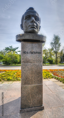 Head Bust of Yuri Gagarin