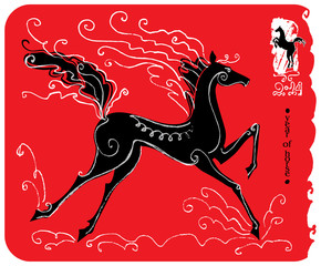Year of Horse eastern calendar.