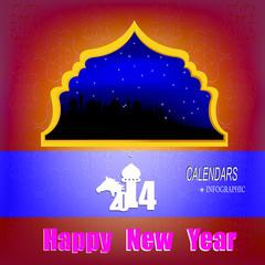 New Arabian night of the New Year 2014 horses.East calendar.