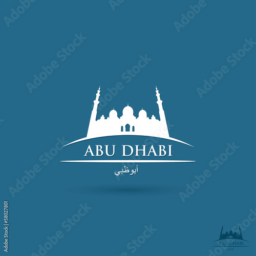 Abu Dhabi sign with mosque