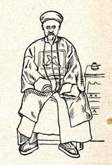 Mandarin - chinese bureaucrat