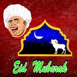 Festival of sacrifice Eid Al Azha or Eid Al Adha.Ramadan Kareem. poster