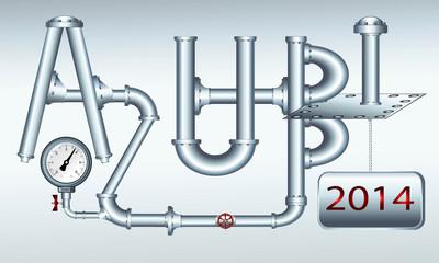 Azubi_Ausbildung 2014