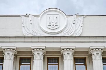 Parliament of Ukraine
