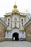 The main gates of the Kiev Pechersk Lavra