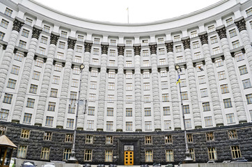 Building of the Cabinet of Ministers of Ukraine