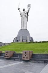 Monument 'Motherland' in Kiev