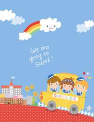 GIH0010 비타키즈 Kids illustration
