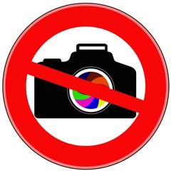 фото и видео сьёмка запрещены