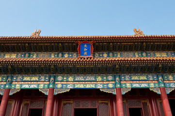 Hall of Supreme Harmony (Taihedian) in Forbidden City, Beijing