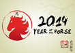 2014 - Year of the Horse - Chinese New Year