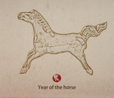 Chinese 2014 for Year of horse design, words mean happy new year