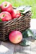 Fresh ripe red apples