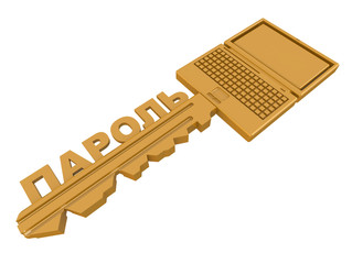 Ключ от ноутбука. Концепция защиты данных