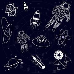 Motif vectoriel cosmos