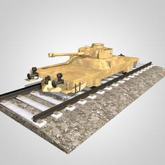 Panzerjägerwagen