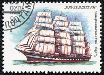 stamp printed in the USSR shows STS Kruzenshtern