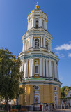Belfry of the Pechersk Lavra in Kiev